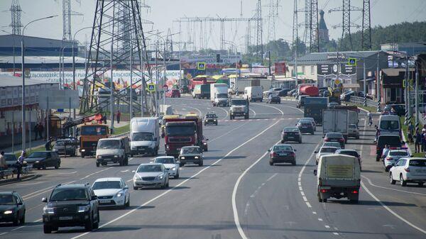 Открытие движения по реконструированной дороге от Киевского до Калужского шоссе