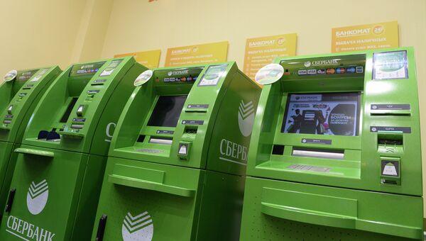 Банкоматы в новом флагманском подразделении ОАО Сбербанк России. Архивное фото