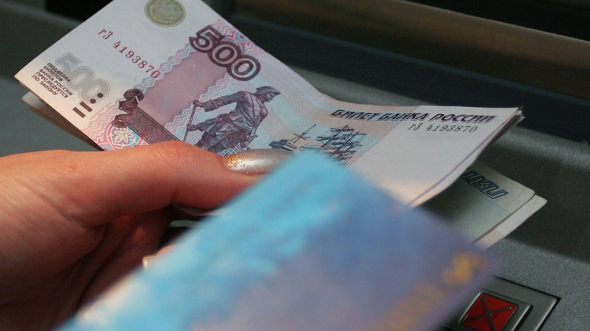 Снятие наличных денег через банкомат - РИА Новости, 1920, 17.05.2021