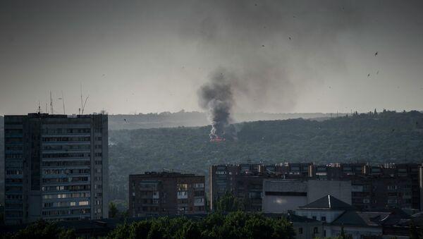 Вид на город Луганск во время обстрела