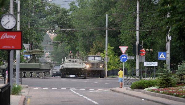 Обострение ситуации в Донецкой области