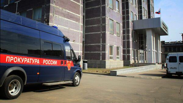 Машина Прокуратуры РФ у здания Следственного комитета (СКП)