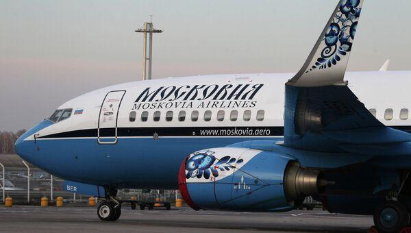 Самолет авиакомпании Московия. Архивное фото