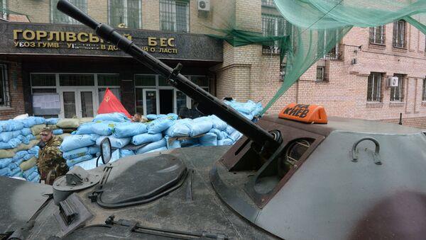 Ситуация в городе Горловка Донецкой области. Архивное фото