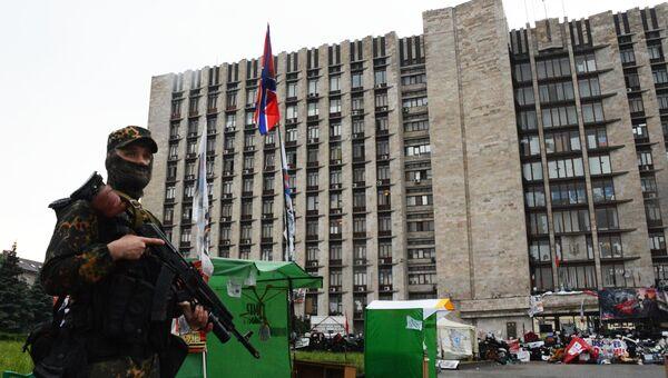 Здание областной государственной администрации города Донецка, архивное фото