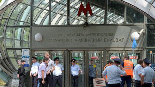 Сотрудники правоохранительных органов у станции метро Славянский бульвар. Архивное фото