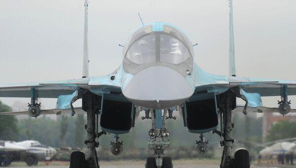 Истребитель-бомбардировщик Су-34