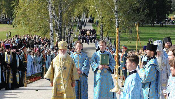 Патриаршее служение на Бородинском поле
