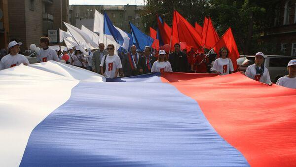 Празднование Дня государственного флага России. Архивное фото