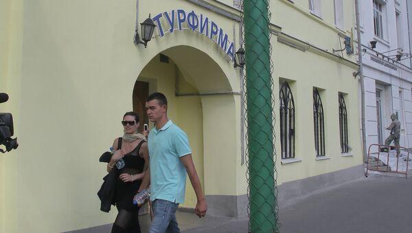 Посетители у офиса турфирмы Нева, архивное фото