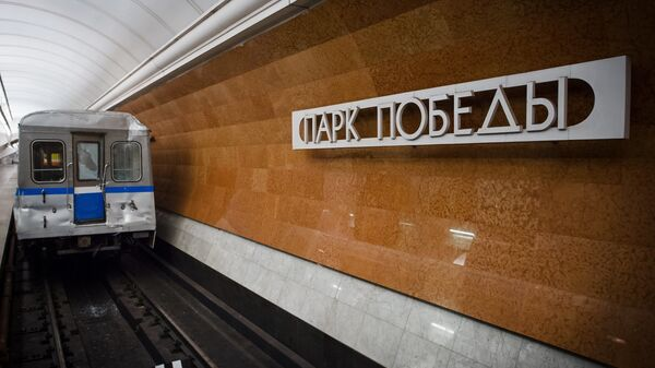 Вагон московского метрополитена, поврежденный в результате аварии утром 15 июля 2014 года на перегоне Парк Победы