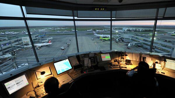 Работа авиадиспетчеров аэропорта Домодедово