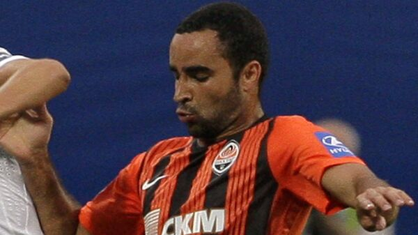 Игрок ФК Шахтер Гонсалвес Исмаили