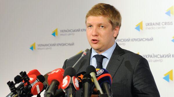 Председатель правления НАК Нафтогаз Украины Андрей Коболев