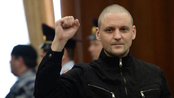 Обвиняемый в подготовке массовых беспорядков оппозиционер Сергей Удальцов в здании Мосгорсуд