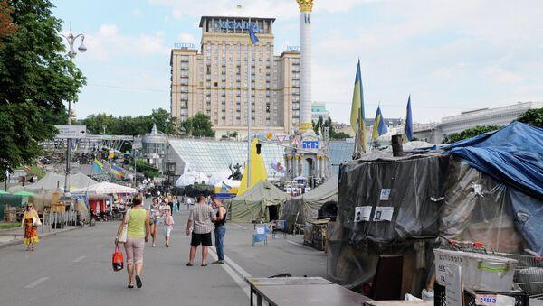 На площади Независимости в Киеве, архивное фото