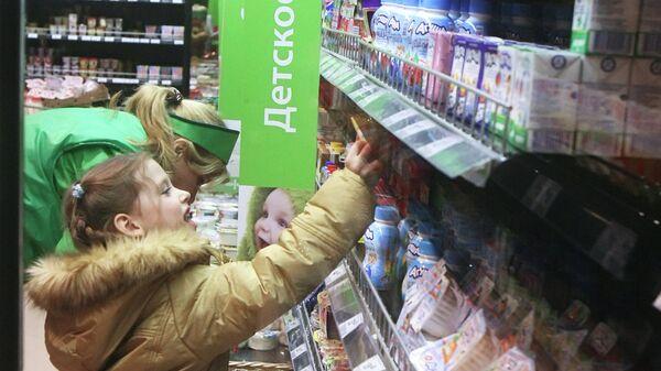 X5 Retail Group открыл в Москве первый супермаркет Зеленый Перекресток. Архивное фото