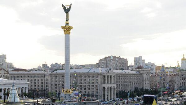 На площади Независимости в Киеве. Архивное фото.