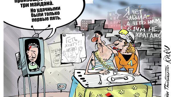 Снова Майдан