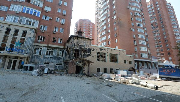 Жилой дом в центре Донецка, пострадавший при артиллерийском обстреле города украинской армией. Архивное фото