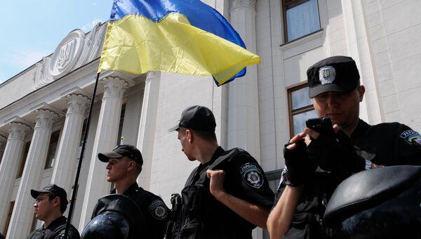 Сотрудники милиции у Верховной Рады Украины. Архивное фото