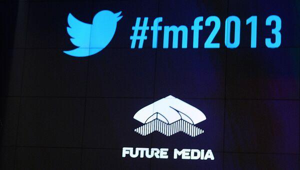 Логотип международного форума Медиа Будущего