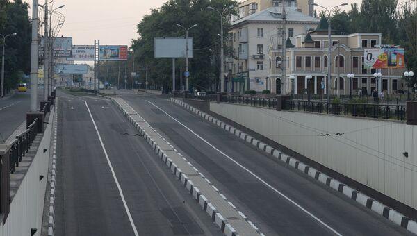 Одна из улиц в Донецке. Архивное фото