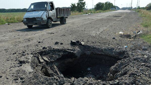 Ситуация в Луганской области. Архивное фото.