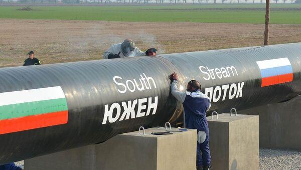 Строительство газопровода Южный поток, архивное фото