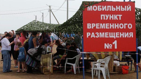 Беженцы из Украины на пункте временного размещения в Донецке Ростовской области