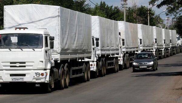 Машины с помощью для Украины на КПП Донецк