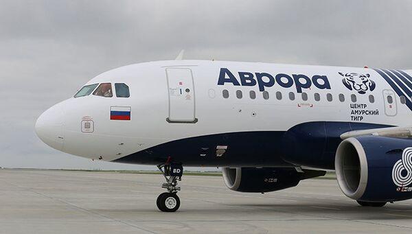 Самолет авиакомпании Аврора, архивное фото
