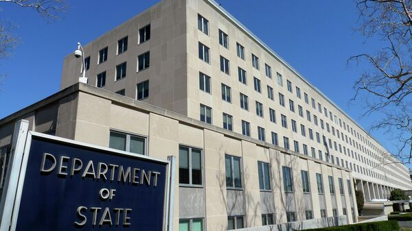 Здание Госдепартамента в США. Архивное фото