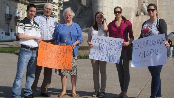 Акция в поддержку фотокорреспондента МИА Россия сегодня в аргентинском городе Росарио