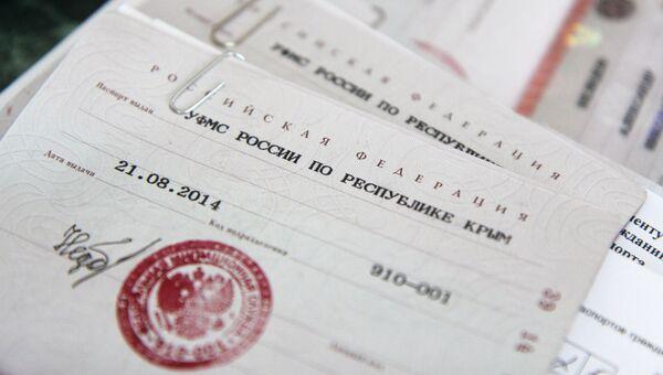 Проект паспорт за час в Крыму