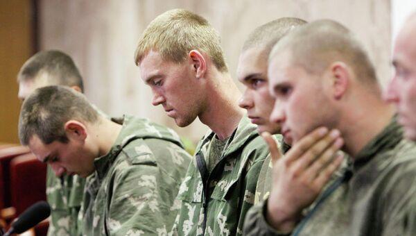 Российские десантники, задержанные на Украине за незаконное пересечение границы. Архивное фото