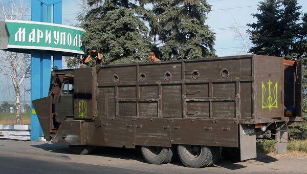 На въезде в город Мариуполь, архивное фото