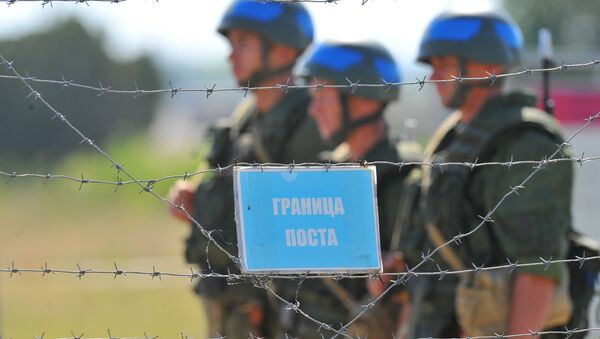 Миротворческие силы, архивное фото