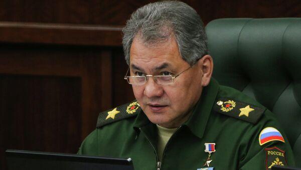 Министр обороны Сергей Шойгу. Министерство обороны Российской Федерации