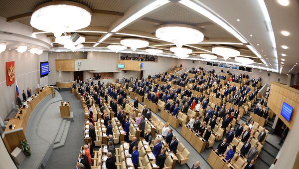Депутаты Госдумы. Архивное фото