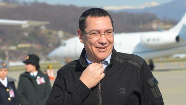 Премьер-министр Румынии Виктор Понта, архивное фото