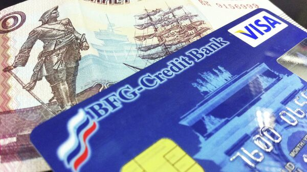 как обмануть банк чтобы дали кредит кредит экспресс отзывы сотрудников