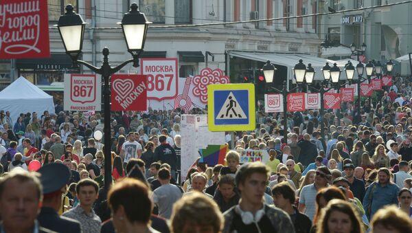 Празднование Дня города в Москве. Архивное фото