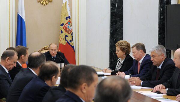 Заседание Совета безопасности РФ 1 октября 2014 г