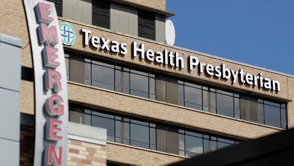 Пресвитерианский госпиталь Далласа, США