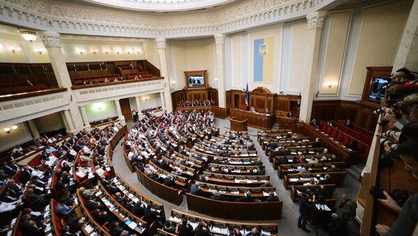 Заседание Верховной Рады Украины, архивное фото