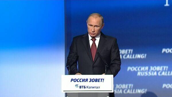 Путин о налоговой нагрузке на бизнес и факторах стабильности экономики РФ