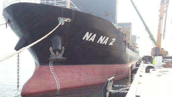 Судно NA NA 2 встало на якорь у северного побережья Сахалина