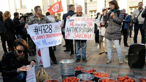Жители Киева на антикоррупционном митинге у здания Верховной Рады. Архивное фото