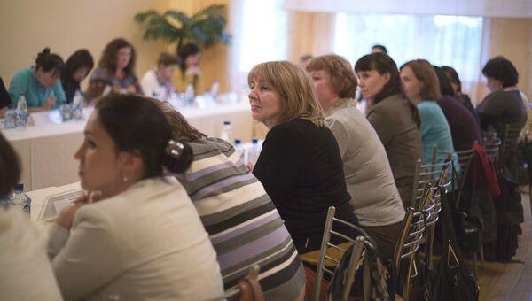Конференция по вопросам реабилитации